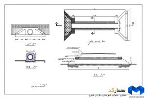دانلود پروژه راه - (www.memarcad.com) (1)