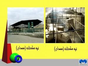دانلود پاورپوینت معماری مادها - (www.memarcad.com) (1)