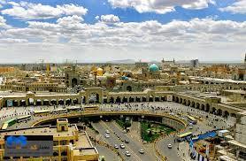 شهرسازی اسلامی www.memarcad.ir